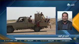 مركز صنعاء: تقدم الجيش اليمني في أرحب سيغير ميزان القوى السياسية