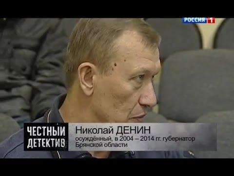 Честный детектив о Загородском и Денине. Эфир от 07.12.2015
