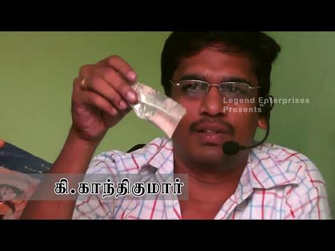 கொசுவை கட்டுப்படுத்த easy mosquitoes trap கொசு விரட்ட easy mosquito trap tamil