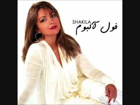Shakila Norouz Eid Persian New Year Song - YouTube