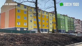 Фото ЖК Green Yard - 20 Новости строительства комплекса 2020 - Грин Ярд, Ирпень