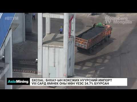 БНХАУ-ын нүүрсний импорт IX сард өмнөх оны мөн үеэс 76 хувиар өслөө