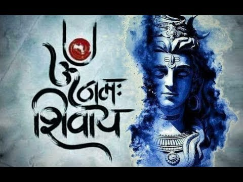 Om Namah Shivaya - Meaning and its Significance