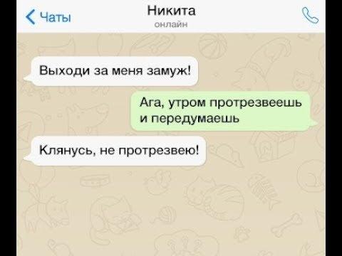 30 Прикольных СМС от брутальных мужиков :)