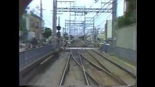 Repeat youtube video 【前面展望】京王線「特急・新宿→京王八王子」【1980年代】