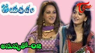 Jayapradam with - Anushka - Part 02