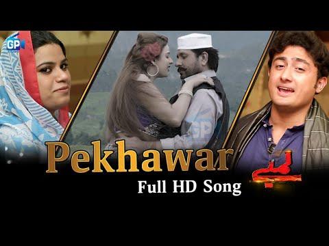 Sitara Younas & Shahsawar Pashto New Songs 2017 Madlay - Lar Shah Pekhawar Ta | Arbaz Khan | Afreen