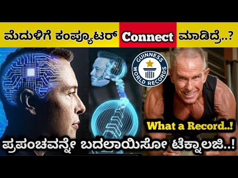 Top Interesting & Unknown Facts in Kannada | Top 10 Facts | Kannada Guide | Ep - 53