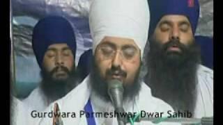 Deyo Darshan Gur Mere Sant Baba Ranjit Singh Ji (Dhadrian Wale) Part 3
