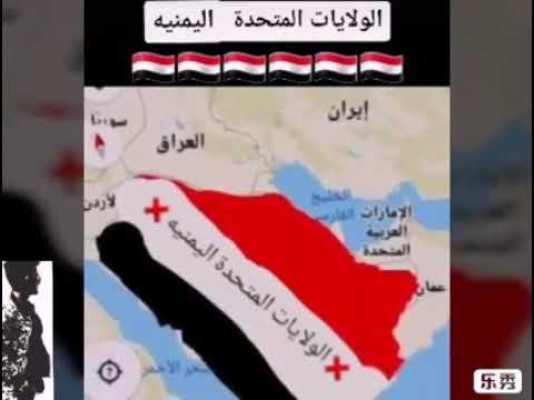 زامل اليمن الكبرى أداء عيسى الليث انصار الله حالات واتس اب عيسى الليث حالات واتس Youtube
