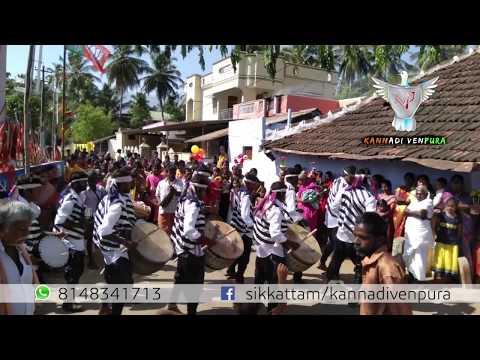 Tamilnadu Style Drums mass performance - sikkattam kanndivenpura (jamap mix dance)