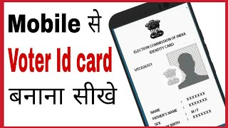 how to create voter id card online