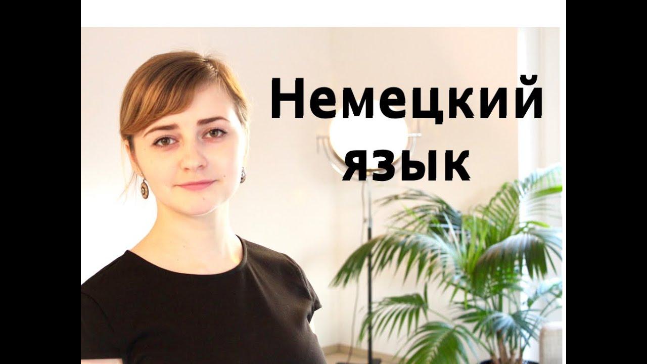 диеты для похудения отзывы и результаты ерт по татарскому языку 2016