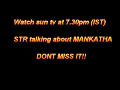 Mankatha dialogue - STR