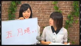 夢みるアドレセンス showroom 26/05/2014 (玲ちゃんと京佳ちゃん。)