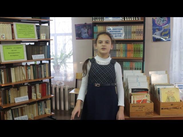 Изображение предпросмотра прочтения – ЛидияЦыганова читает произведение «Мартышка и очки» И.А.Крылова
