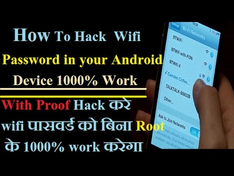 how to know wifi password in phone