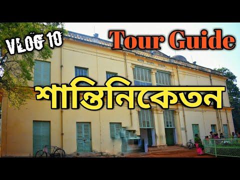 ঘুরে আসুন শান্তিনিকেতন |Tour Guide In Details|Bolpur Shantiniketan | Pous Mela Vlog 10 |Akshay Dutta