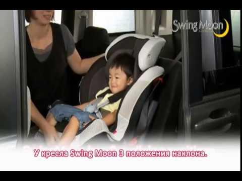 Обзор детского автокреала Carmate Ailebebe Swing Moon Premium