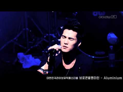 [Live] Broken Valentine(브로큰발렌타인) - 'Aluminium' @2014대라페