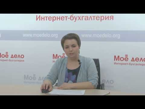 Видео Налоги по доходам ип