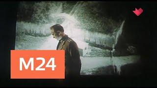 """""""Тайны кино"""": """"В зоне особого внимания"""" - Москва 24"""