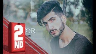 Dastor - Bey te tnema (cover) OFFICIAL AUDIO | بيى ته بتني مه