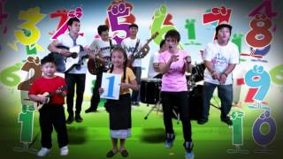 Song Lao Number for kids