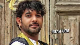 Sheesha | Gulam Jugni | Motion Poster | Rel on 18 June | White Hill Music