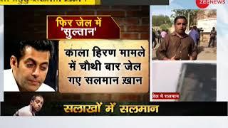 Bollywood celebrities react to Salman Khan