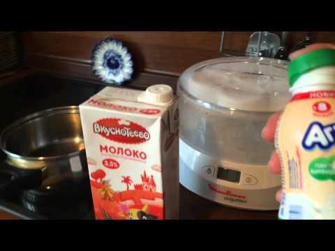 Йогуртница MOULINEX YG 230131 -