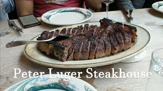 Lunch at Peter Luger's Steakhouse Brooklyn