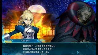 【Fate/EXTELLA LINK】やっぱりジャンヌに間違えられるアルトリア 会話イベント