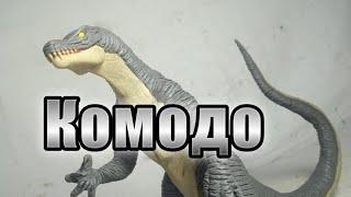 Фигурка моего персонажа Комодо из пластилина.