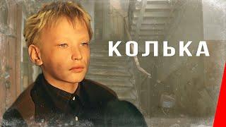 Колька (1988) фильм