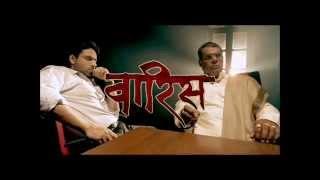 waaris launch (music video) Zee tv