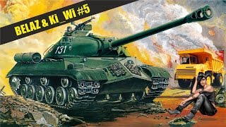 WoT Blitz - Belaz и Ксюха Ki_Wi. Путь к 1000 боев #5 - World of Tanks Blitz (WoTB)