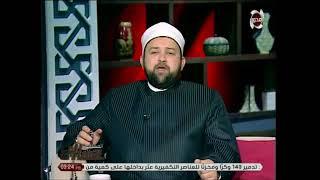 المسلمون يتساءلون | فضل محبة سيدنا محمد صلى الله عليه وسلم