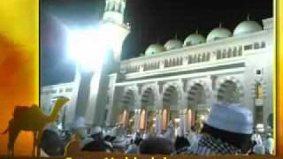 MUHAMMAD S A W NABIYNA   Arabic Naat without MUSIC