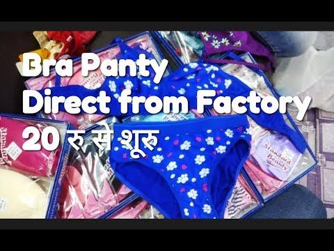 ee6291aa31 ladies undergarments wholesale market
