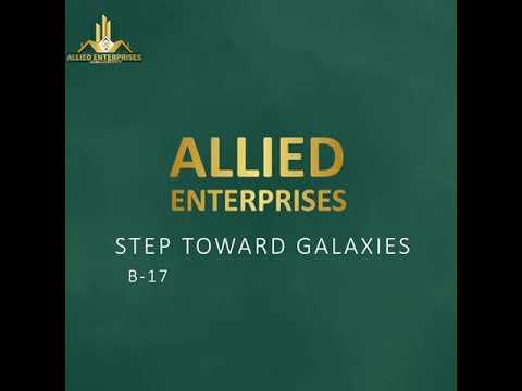 Allied Enterprises | Intro | B17 Multigarden