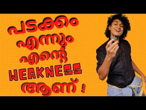 Download ഗജേന്ദ്ര ഗുണ്ട് / Malayalam Vine / Ikru #shorts