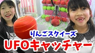UFOキャッチャースクイーズ★狙え!皮むきリンゴ★にゃーにゃちゃんねるnya-nya channel thumbnail