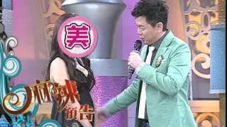 2013 01 30 三 精彩預告 驚 百變高中正妹 濃妝素顏差很大