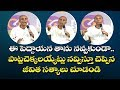 Mr. Prasad Marvellous Message to Engineering Students on Cultivation