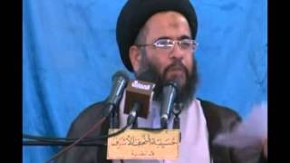 44-شرح دعاء مكارم الأخلاق 1-ح1