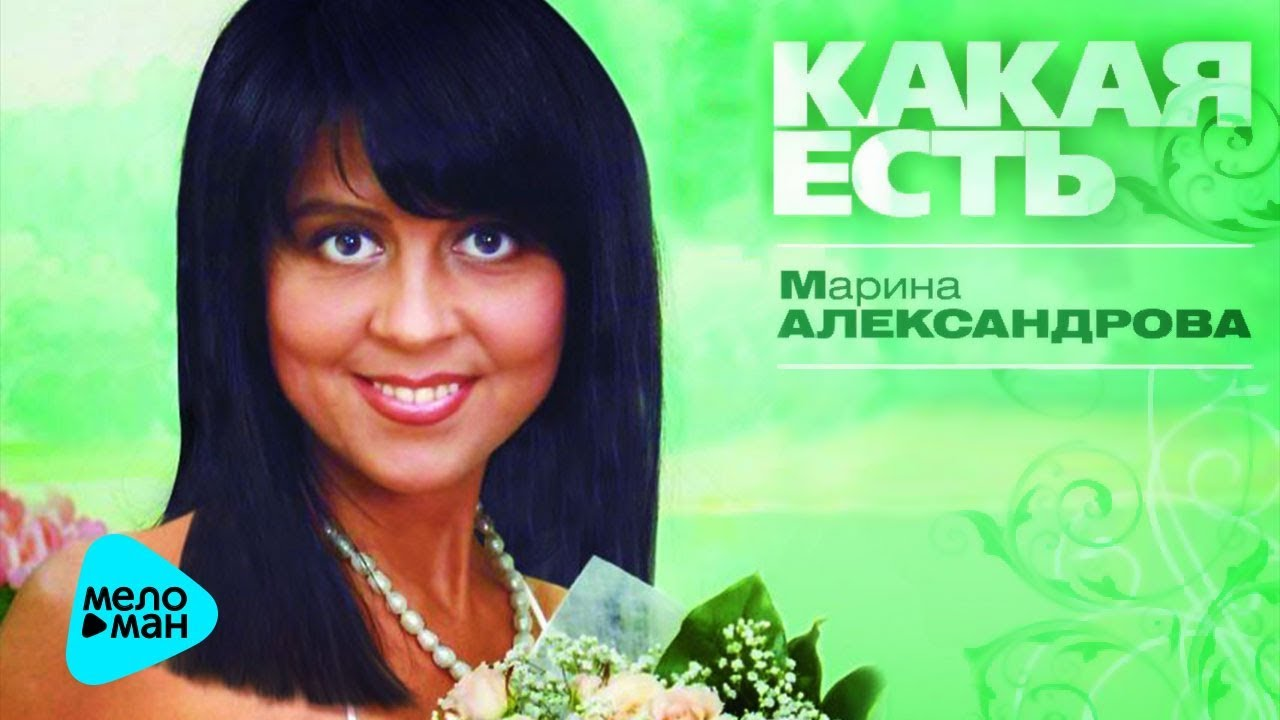 Alexander Domogarov threatened Marina Alexandrova for a long time 07.07.2013 8