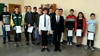Группа БМО-12 ГАПОУ РК Крымский многопрофильный колледж г.Симферополь.