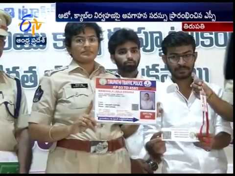 Identity Cards Provided to Auto Owners to Curb Illegal Practices at Tirupati