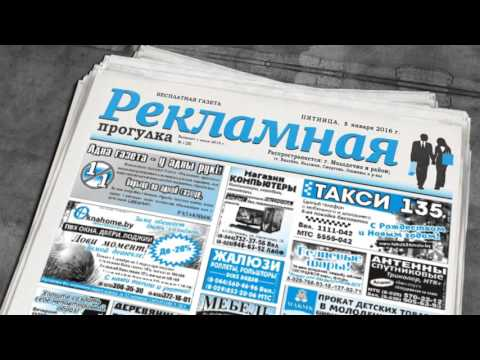 Журнал «Работа и Зарплата»